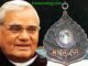 bharat ratna entranciology full article