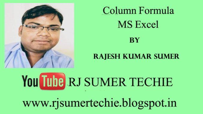 column formula ms excel rajesh kumar sumer