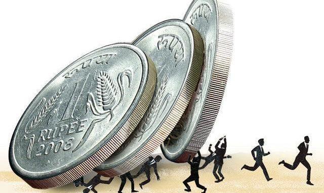 indian economy mcq entranciology