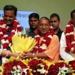 Government of Uttar Pradesh 2017: Full List of Ministers in Yogi Adityanath Cabinet