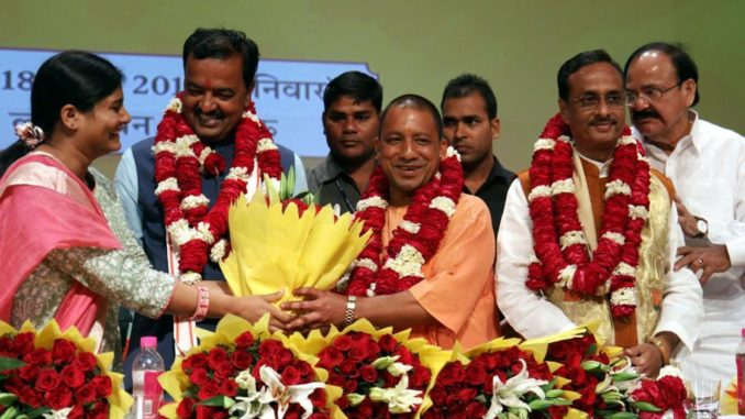 Government of Uttar Pradesh 2017 Full List of Ministers in Yogi Adityanath Cabinet entranciology
