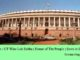 State UT Wise Lok Sabha ( House of The People ) Seats in India entranciology