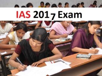 civil services exam useful links upsc entranciology