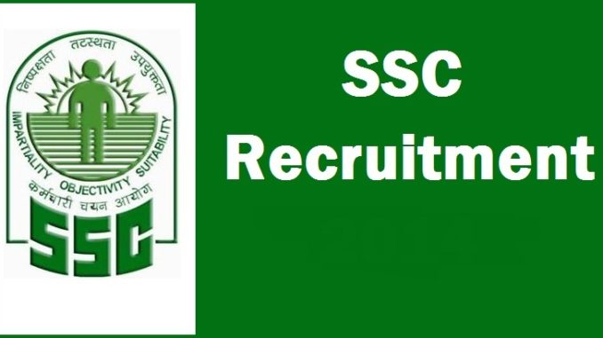 ssc jobs recruitment 2017 entranciology