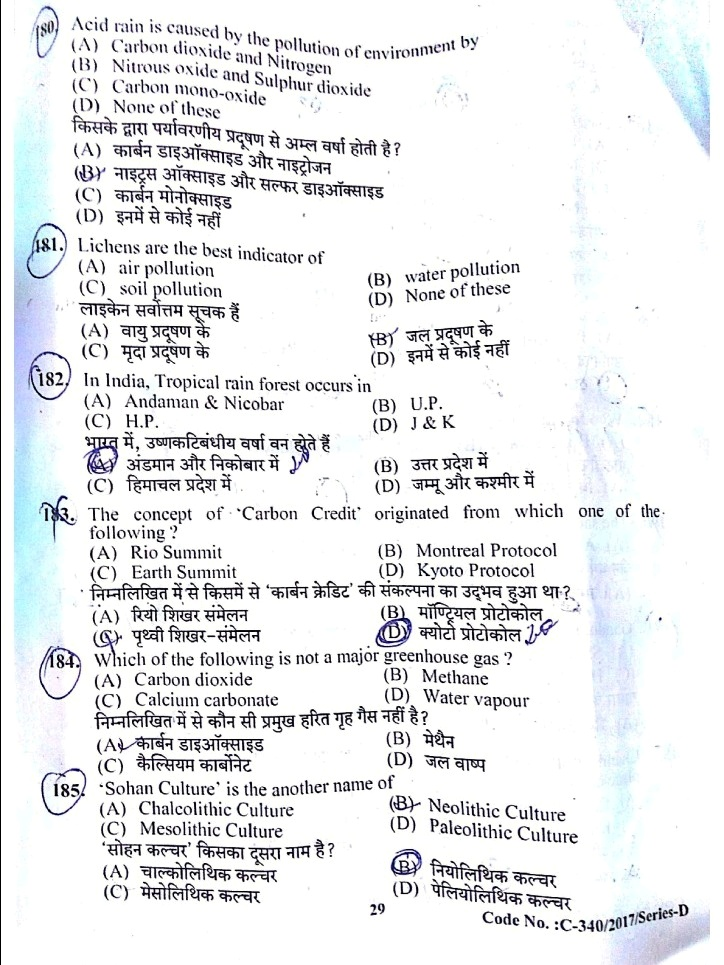 AK-HPSSSB-CLERK-484-027-Previous Year Paper Competitive Exams-entranciology