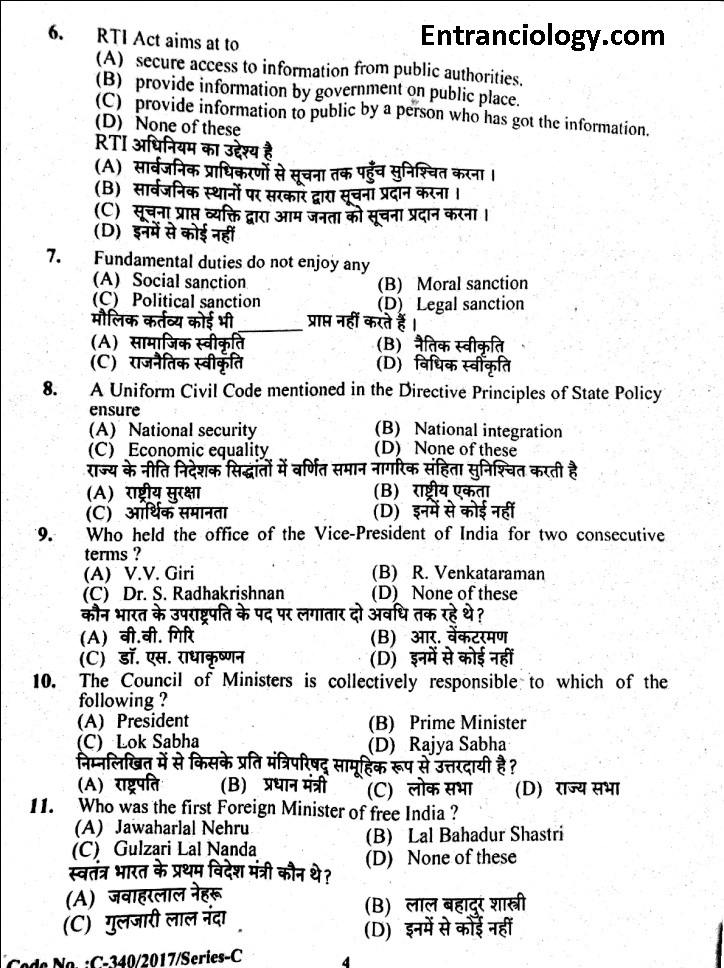 Answer-Key-HPSSSB-Clerk-Exams-May-2017-Solved-Question-Paper-entranciology-002
