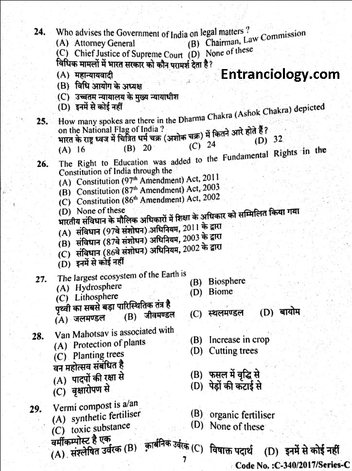 Answer-Key-HPSSSB-Clerk-Exams-May-2017-Solved-Question-Paper-entranciology-005