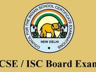 CISCE ICSE ISC 10th 12th exams results online 2017 entranciology