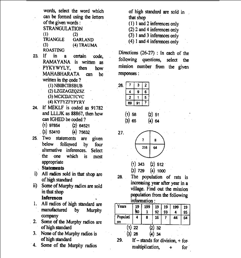 SSC-Combined-Graduate-Level-Tier-I-Exam-2011--second-Shift--Solved-Question-Paper-entranciology-003