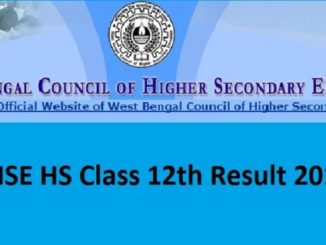 West Bengal HS Results 2017 WBCHSE Class 12th Result Class XII Exam Result Online entranciology