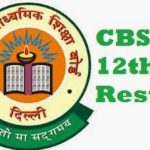 CBSE Result 2017 Declared Class 10th & 12th : Board Exam Results