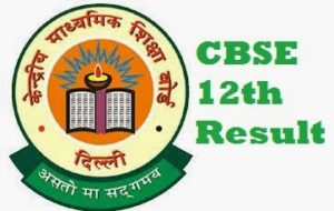 cbse board result 12th class entranciology