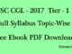ssc cgl 2017-18 Full Syllabus tier - 1 ebook pdf download free entranciology.com