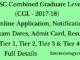 ssc cgl 2017-18 exam dates result admit card examination tier 1 2 3 4 notification entranciology