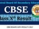 CBSE 10TH CLASS RESULT 2017 BOARD RESULTS ONLINE ENTRANCIOLOGY