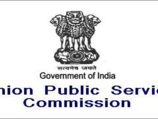 UPSC-Recruitment-2017 syllabus admit card hindi english entranciology