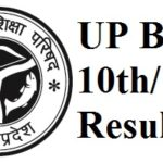 UP Board Result 2017 Declared: Class 10 and Class 12 Results Online