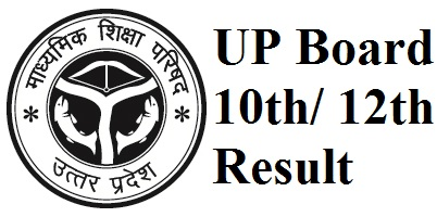 Image result for up board result