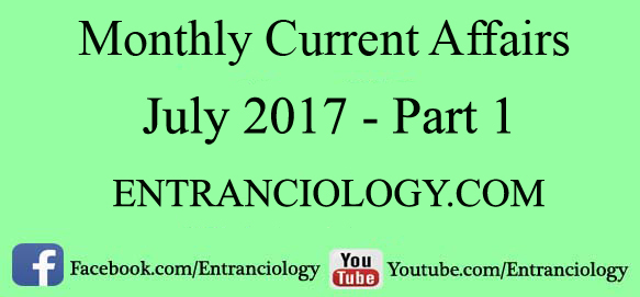 monthly-current-affairs-july-2017-part-1-mcq-daily-latest-ias-ips-ibps-ssc-cgl-mts-deo-mts-upsc-entranciology