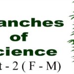 Branches of Science with Definition in Alphabetical Order Part – 2 ( F – M )