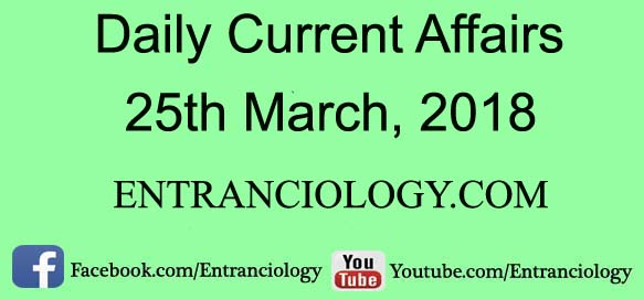 daily-current-affairs-25-march-2018-mcq-daily-latest-ias-ips-ibps-ssc-cgl-mts-deo-mts-upsc-entranciology
