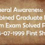 General Awareness: SSC Combined Graduate Level Prelim Exam Solved Paper 04-07-1999 First Shift