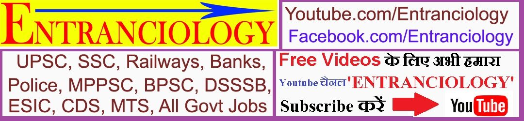 what are the merits and demerits of education system in india  entranciologycom